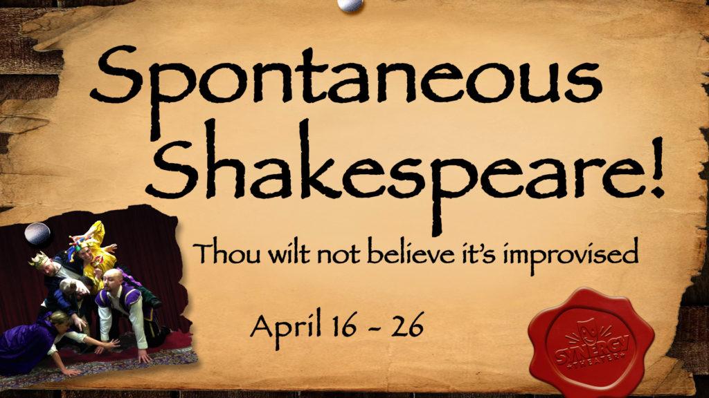 Spontaneous Shakespere